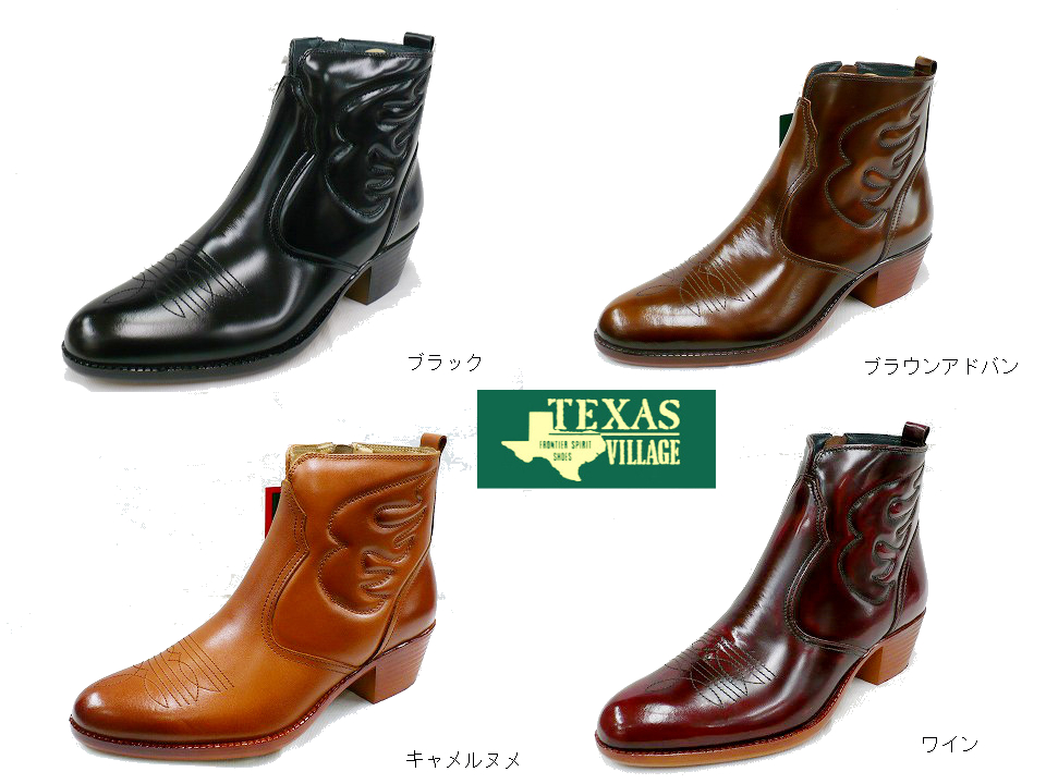05c40f9eabf Men's leather short cowboy boots TEXAS VILLAGE Texas village 5521