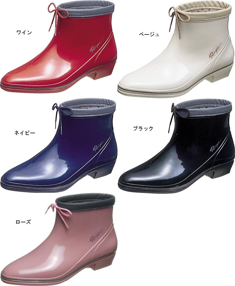 朝日利普 12 女式雨鞋雨鞋短