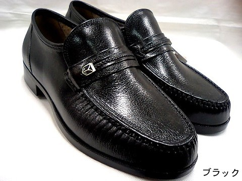 健康的胖女人GR110绅士磁力附鞋