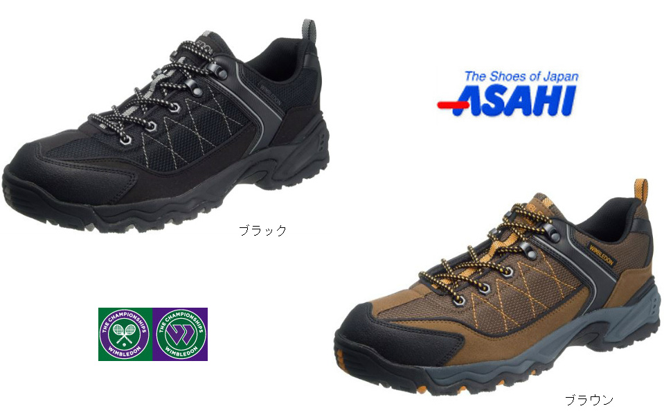 9b9f95232b220 TOKYO-DO  Champion champion M137WS men trekking shoes waterproofing ...