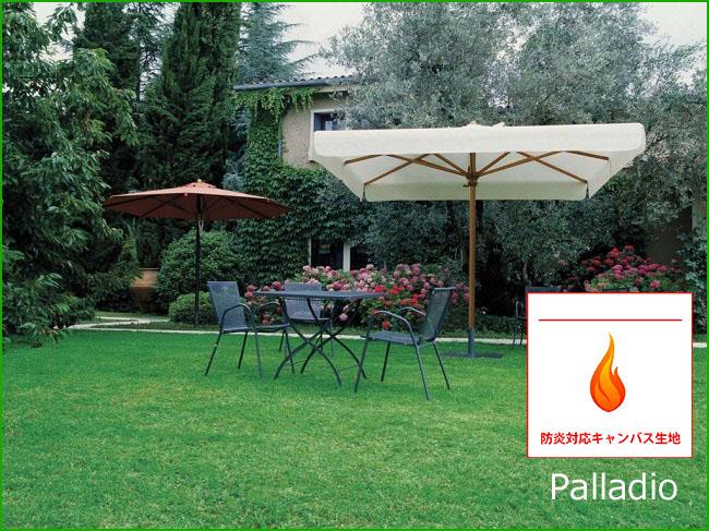 イタリア製高級パラソル/Palladio【製品名:パラディオ/防炎対応商品】(日よけ、商業施設向け、スコラロジャパン)