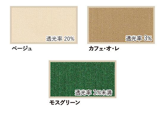 ディーズキャノピー オプション/タープA(4本脚用)【ディーズガーデン正規特約店】