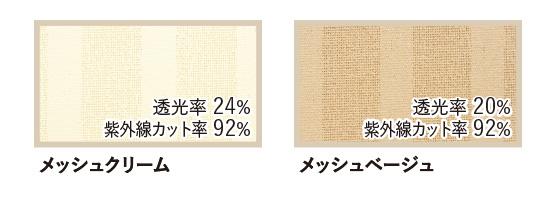 ディーズキャノピー オプション/タープB(3本脚用)【ディーズガーデン正規特約店】