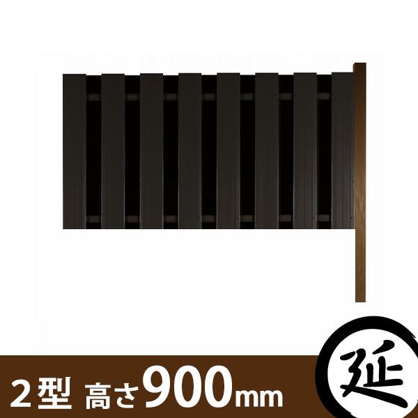【やまと塀(大和塀)】スタイルやまと塀2型 延長セット 幅1800×高さ900mm