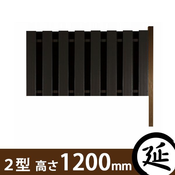 【やまと塀(大和塀)】スタイルやまと塀2型 延長セット 幅1800×高さ1200mm
