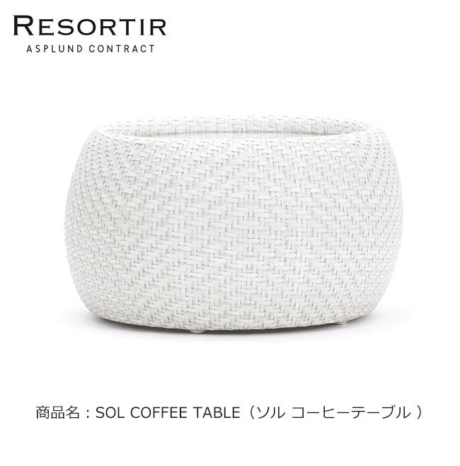 ASPLUND社RESORTIRシリーズ・SOL COFFEE TABLE【商品名:ソル コーヒーテーブル】