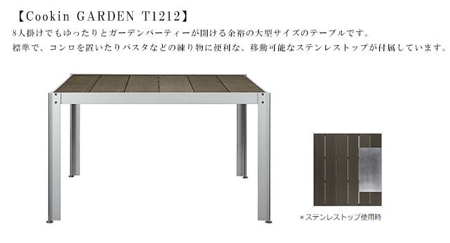 2019最新のスタイル SALE!!期間限定セール【Cook
