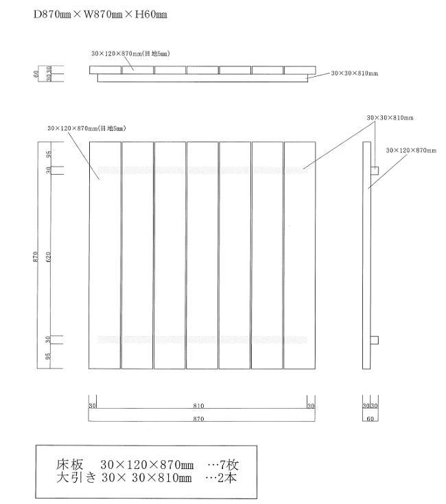 新登場!【ウリン材天然木】ウリン製/ベランダ用デッキパネル3枚セット(870mmX870mm)【高耐久性アイアンウッド】
