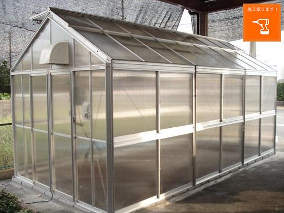 アルミ温室/2段サッシタイプ(C-3タイプ:間口3,600×奥行5,546×棟高3,119mm、6.0坪)4ミリ強化ガラス仕様、もしくはポリカーボネート素材