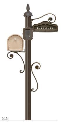 ディーズガーデン機能門柱 『シャルルポール』 門柱剣先タイプ、フローラもしくはピュール、鋳物文字タイプ、インターフォンカバー付き、取付台座C付き