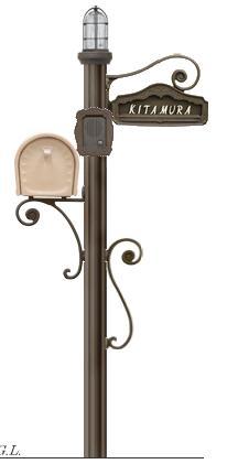 ディーズガーデン機能門柱 『シャルルポール』 門柱照明タイプ、フローラもしくはピュール、鋳物文字タイプ、インターフォンカバー付き、取付台座C付き