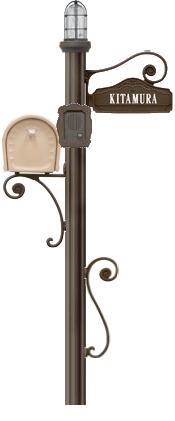 ディーズガーデン機能門柱 『シャルルポール』 門柱照明タイプ、フローラもしくはピュール、ネームシール文字タイプ、インターフォンカバー付き