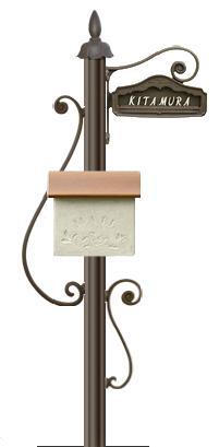 ディーズガーデン機能門柱 『シャルルポール』 門柱剣先タイプ、ポーチもしくはスタッコ、ネームシール文字タイプ、インターフォンカバーなし