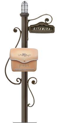 ディーズガーデン機能門柱 『シャルルポール』 門柱照明タイプ、ポーチもしくはスタッコ、鋳物文字タイプ、インターフォンカバーなし、取付金具セットA付き