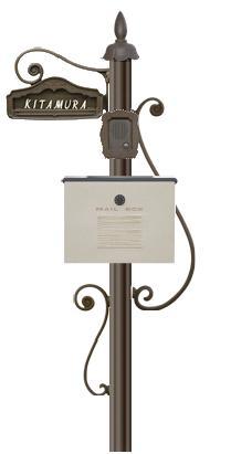 ディーズガーデン機能門柱 『シャルルポール』 門柱剣先タイプ、クレアもしくはデューン、鋳物文字タイプ、インターフォンカバー付き、取付金具セットA付き