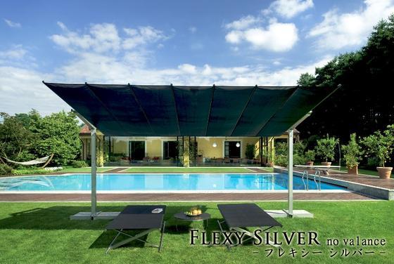 商品名称:包含furekushi·银子300x428遮阳伞基础、石板的价格
