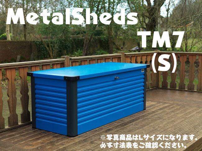 【イギリス製のおしゃれな用具入れ】商品名:メタルシェッド TM7-Sサイズ【ガーデナップ株式会社正規特約店】
