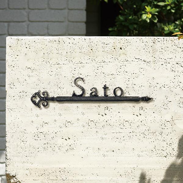 【送料無料】ディーズガーデン製 おしゃれなアルミ鋳物表札 ディーズサイン A-08 アロースモール【ロートアイアン】