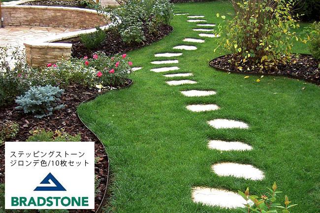 /10 枚 Set Most Suitable For The Pavement, The Stepping Stone Of The Garden  A Stepping Stone Garden