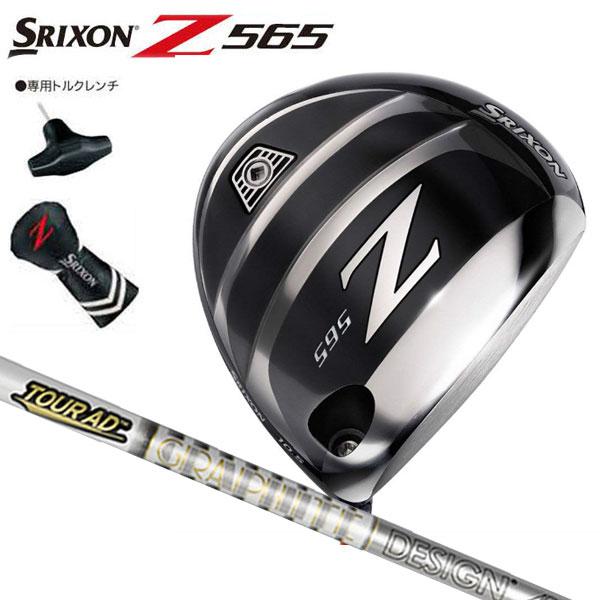 スリクソン Z565 ドライバー Tour AD TP-5 カーボンシャフト SRIXON DUNLOP