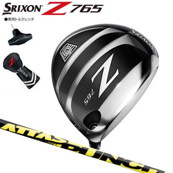 スリクソン Z765 ドライバー ATTAS PUNCH6 カーボンシャフト SRIXON DUNLOP