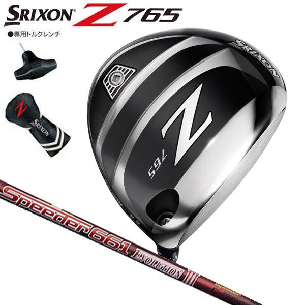 スリクソン Z765 ドライバー Speeder661 Evolution III カーボンシャフト SRIXON DUNLOP