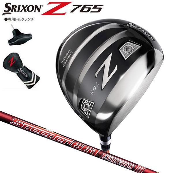 スリクソン Z765 ドライバー リミテッドモデル Speeder661 Evolution III カーボンシャフト SRIXON DUNLOP