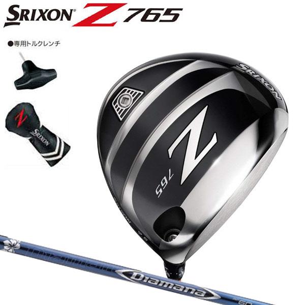 スリクソン Z765 ドライバー Diamana BF60 カーボンシャフト SRIXON DUNLOP