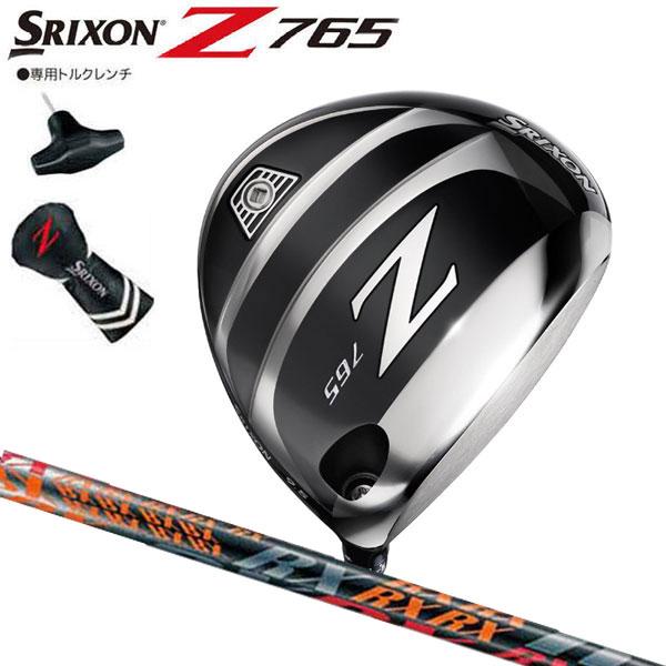 スリクソン Z765 ドライバー RX カーボンシャフト SRIXON DUNLOP