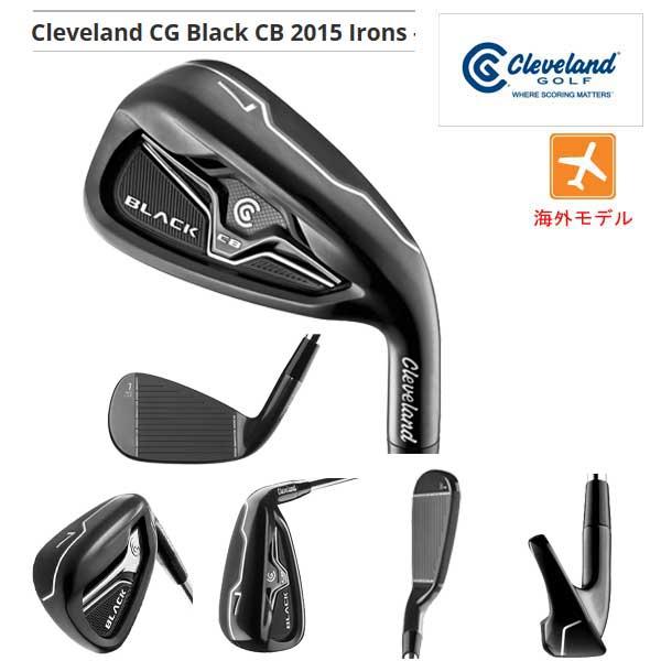 クリーブランド ブラック キャビティ アイアンセット 6本(#5~PW)CG BLACK 2015 CB マミヤrecoil660カーボンシャフト【海外モデル】【【ゴルフ】【アイアンセット】【ダンロップ】【クリーブランド】【cleveland】