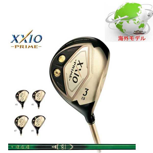 ゼクシオプライム8 XXIO PRIME8 フェアウェイウッド SP-800カーボンシャフト 海外モデル【ゴルフ】【ダンロップ】【ゼクシオ】【プライム】【SP800】【XXIO】【PRIME】【フェアウェイウッド】
