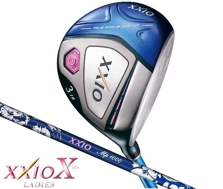 DUNLOP XXIO X ゼクシオ10 レディスフェアウェイ ブルー MP1000Lカーボンシャフト XXIO10【DUNLOP XXIO10】 【ゼクシオ10】 【フェアウェイ】 【ゼクシオテン】 【ゼクシオ】 【ダンロップ】