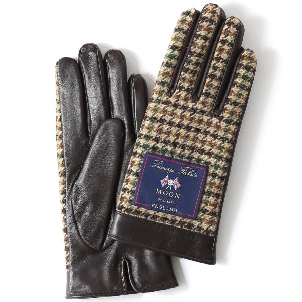 MOON(ムーン) 手袋 レディース ブランド 本革 スマホ対応 ベージュ 肌色 スマホ操作可能 暖かい かわいい 高級 おしゃれ 大人 女性 プレゼント クリスマス 誕生日 皮 てぶくろ KURODA(クロダ)