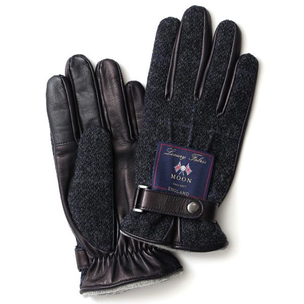 スマホ対応日本製メンズ本革手袋 MOON ムーン ツイード生地とイタリア製羊革を採用 人気ブランド カシミヤ100%裏地が温かく 彼氏や夫へのプレゼントに最適なグローブです 手袋 メンズ スマートフォン対応 カシミヤ レザー ベルト付き 日本製 革手袋 防寒 ブルー 男性用 グローブ 皮 クロダ ネイビー カシミア ブランド 価格 イタリーラム 国産 紳士 KURODA 青色 羊革 暖かい 導電