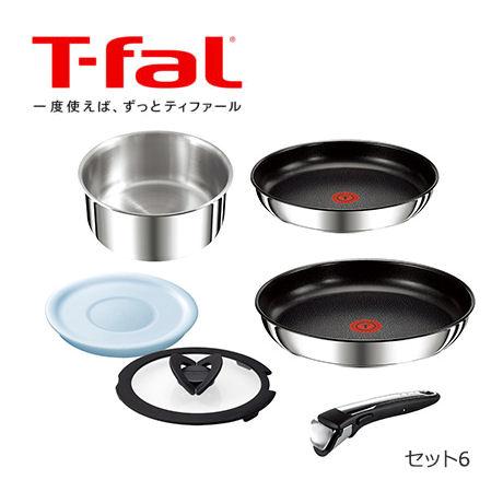 T-fal インジニオ ネオ IHステンレス エクセレンスセット6 ティファール