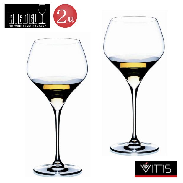 RIEDEL モンラッツェ 403/97 ヴィティス リーデル ワイングラス