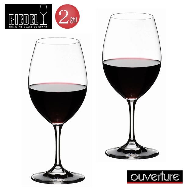 2020 新作 リーデル ワイングラス2個セット RIEDEL ※アウトレット品 レッドワイン ワイングラス 6408 00 オヴァチュア