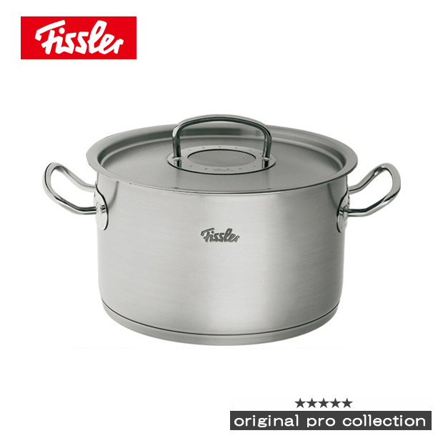 フィスラー シチューポット 16cm 18-10 プロコレクション Fissler 鍋