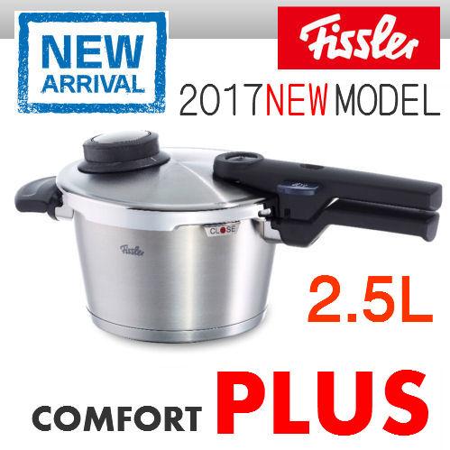 フィスラー 圧力鍋 コンフォート プラス 2.5L IH対応Fissler 91-02-00-511