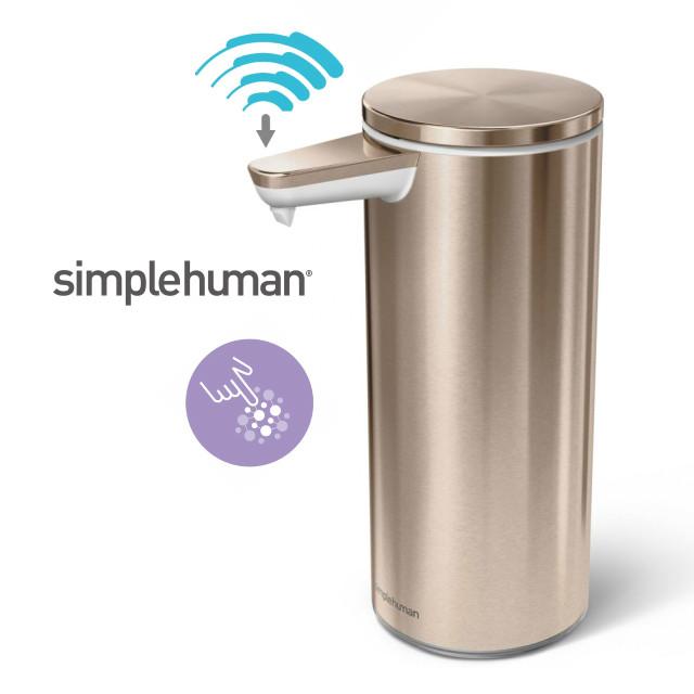 【日本正規品】シンプルヒューマン 充電式センサーポンプ ローズゴールド ST1046 メーカー保証付 simplehuman