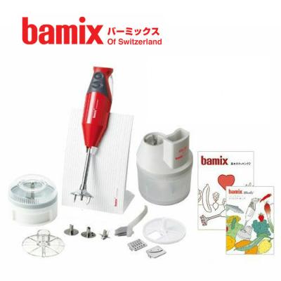 bamix バーミックス M300 コンプリート レッド