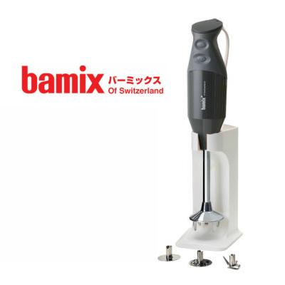 bamix バーミックス M300 スマート グレー