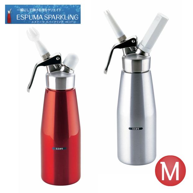 CO2 エスプーマ スパークリング M