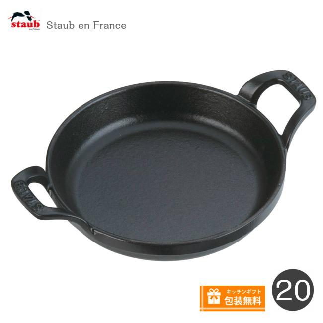 [日本正規品]ストウブ staub スタッカブルディッシュ ブラック 20cm グラタン皿 ストウブ
