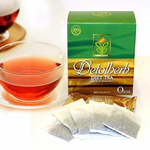 デトラーブ ダイエットティー 30包 お得な3個セット 送料無料 便通 改善 食物繊維 ラズベリー