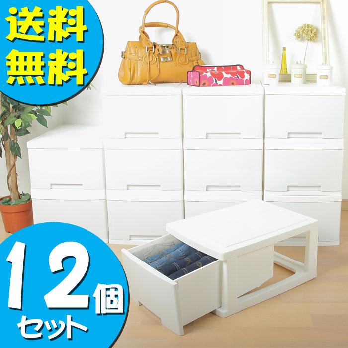 収納ボックス チェスト収納ケース  BOX クローゼットケース LUGS・ラグス  12個セット 衣装ケース 引き出し 日本製1段12個セット 独立型 組み立て式 ホワイトは2月末に発送です