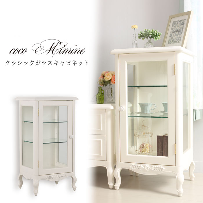 Classic Glass Cabinets And White Furniture And Helpful Furniture / Showcase  / Cabinets / Shelves / Antique / Wood Products / System /