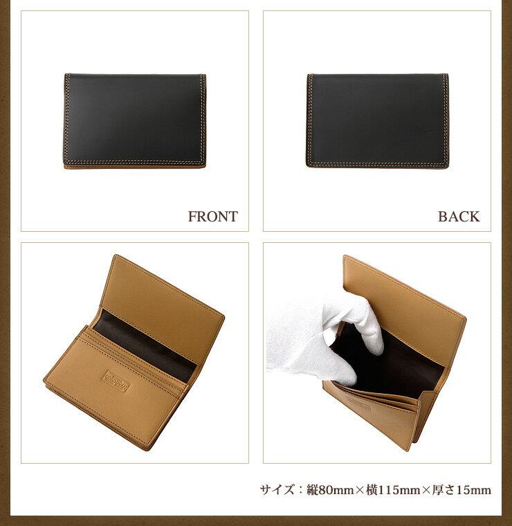 tokyo-rich | Rakuten Global Market: Cordovan leather business card ...