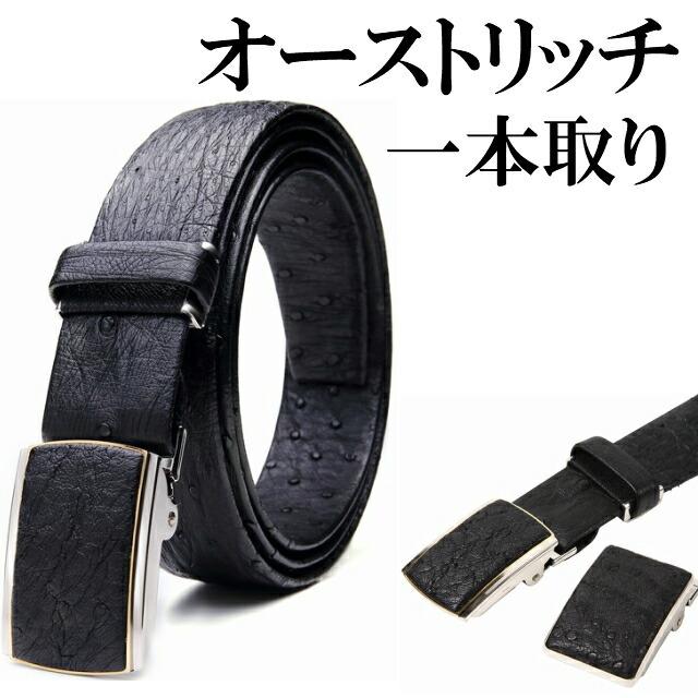 be22b0855c96 楽天市場】ベルト メンズ 本革 大きいサイズ 130cm ビジネス 日本製 ...
