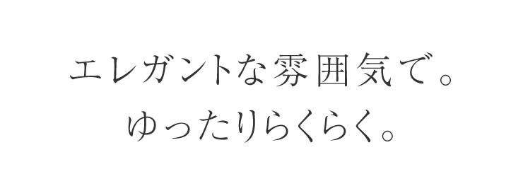 ワンランク上の ワイドパンツ レディースワイド 日本製 レディースパンツ エレガントパンツ 魔法のパンツ フォーマルとしてもはける コーデ コーディネート ファッション 30代 40代 50代 ブラック 黒 グレージュ ストレッチパンツ リブ長め 股上の深い Wide pantsFTcK1J3l